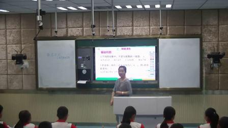 人教2011课标版数学八下-17.2《勾股定理数学活动课》教学视频实录-杜鹏群