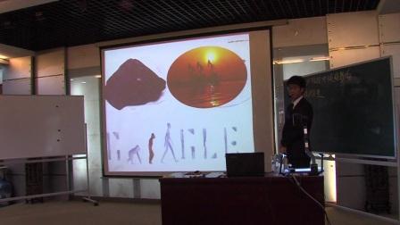 高一地理人教版必修一《太阳对地球的影响》贵州周光发