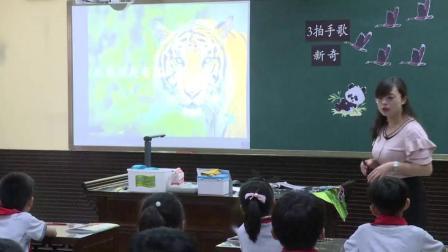 《拍手歌》部编版小学语文二年级优质课视频