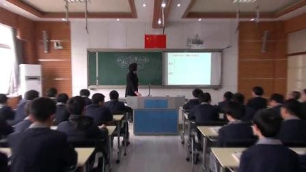 初中思品教科版九年级《第二十课 世界舞台上的中国》河北孟庆芳