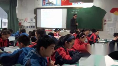 华师大版科学八上《空气的存在》课堂实录教学视频-王地
