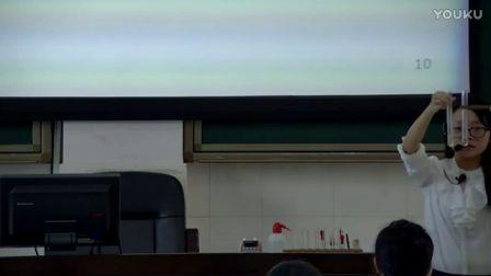《无机非金属材料的主角—硅(第一课时二氧化硅和硅酸)》教学实录(人教版化学高一,深圳外国语学校:周瑶)