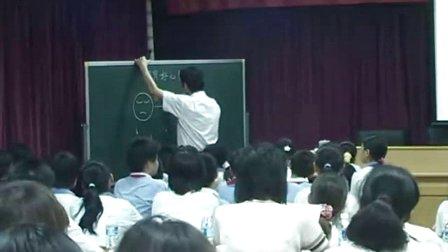 《拥有好心情》教学课例(小学四年级心理健康,景鹏小学:余云德)