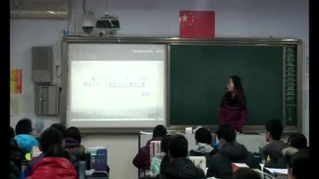 《近代民族工业的发展》人教版八年级历史-郑州枫杨外国语学校-周新爽