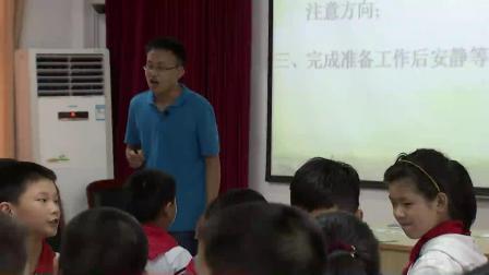 教科版小学科学五下《谁先迎来黎明》视频课堂实-陆陈杰