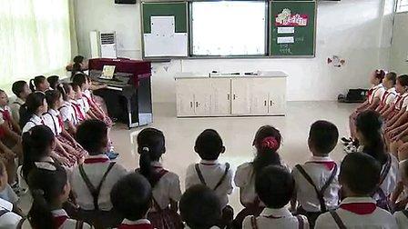 《来吧!快乐的节目》小学三年级音乐阳光小学林建珍
