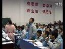 九年级科学电子白板优质课《探索酸的性质复习》浙教版_陈老师