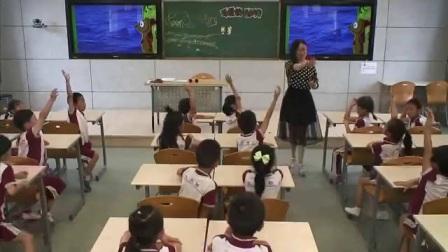 部编版道德与法治一下《可爱的动物》北京陈晨