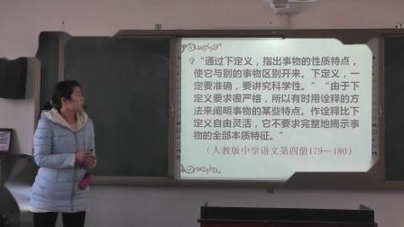 《中国人失掉自信力了吗》优质课(人教版语文九上第15课,金文静)