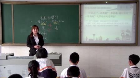 """初中地理人教版八下《7.3   """"东方明珠""""──香港和澳门》吉林黄思萌"""