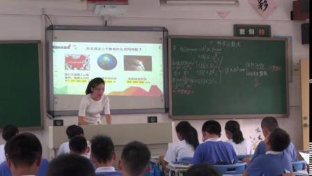 北师大版数学七上-2.10《科学记数法》课堂教学视频实录-杨静