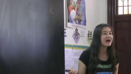 《语文园地》部编版小学语文三下教学视频-云南丽江市_永胜县-杨向丽