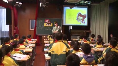小学美术人美版三下《第19课 设计动漫标志牌》北京曹妤