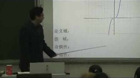 《幂函数的概念、图像与性质》人教版数学高一,新郑三中:李合山