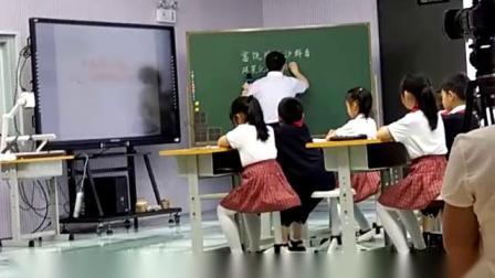 《富饶的西沙群岛》部编版小学语文三年级优质课视频