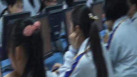 《寻找自己的霍兰德密码》山东高中信息技术-杨梅