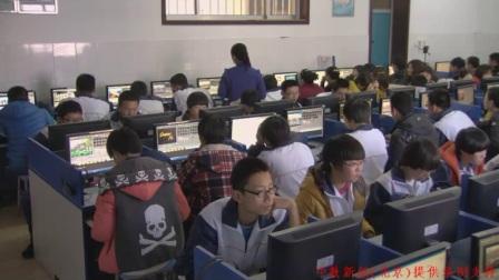 《视频信息的加工》山东高中信息技术-李树美