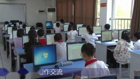 浙江摄影版信息技术三上第三单元《计算机小作家》课堂教学视频实录-沈斌帅