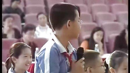 《快乐小天使》教学课例(小学四年级心理健康,深圳实验学校:凌菁)