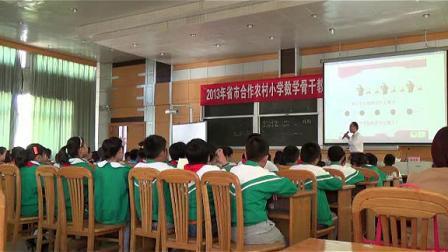 《找规律》小学数学名师优质课观摩视频-特级教师翟运胜经典课例