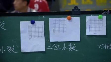 《小数的意义》苏教版小学数学四年级教学大赛获奖优质课视频