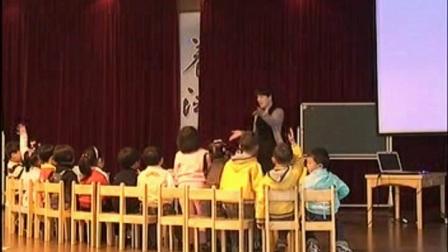 小班集体活动《小兔的玩具店》优质课(蒋静).avi