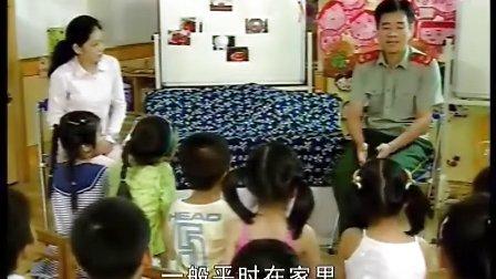 中班社会《消防员叔叔了不起》01_上海幼教名师吴佳瑛示范课例