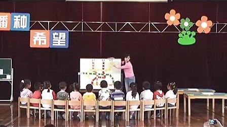 中班数活动《坐地铁,逛上海》金卓玲 01_幼儿园名师幼儿数学