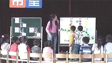 中班数活动《坐地铁,逛上海》金卓玲 02_幼儿园名师幼儿数学