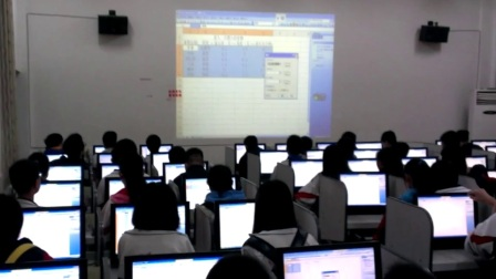 《表格数据的处理》高中信息技术-张蔚玮