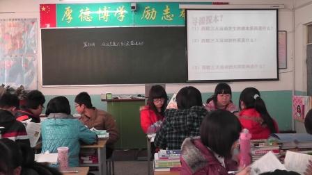 高三一轮复习《从文艺复兴到启蒙运动》课堂教学视频实录
