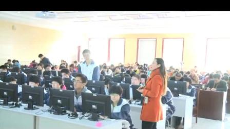 《沟通你我——信息交流》山东高中信息技术-闫冬梅