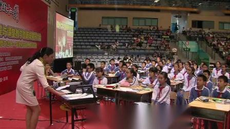 《异分母分数加减法》小学数学大赛优质课观摩视频一等奖教学视频