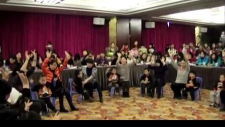 小班亲子歌唱游戏《小雨和小草》优质课-南京-吴蕾蕾