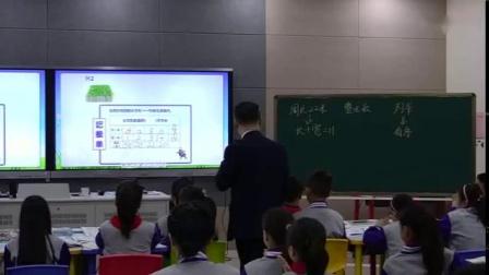 《列举-解决问题的策略》小学数学五年级名师优质课观摩视频-特级教师翟运胜