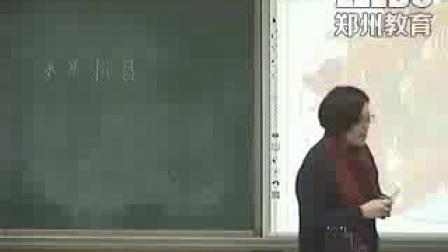 《水果拼盘》小学劳动技术三年级-登封市崇高路小学:刘枫敏