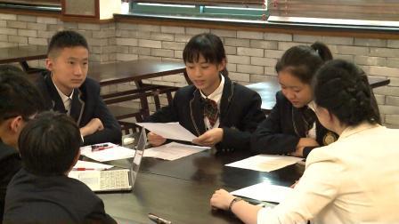 初中写作教学《千回百转,方得始终——作文修改与评价》课堂教学视频实录-杨显惠