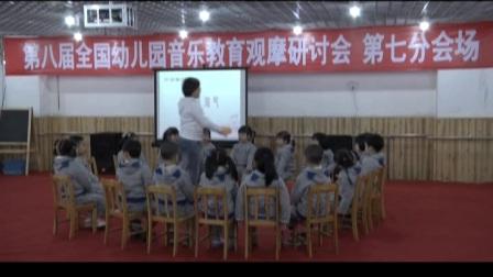中班歌唱游戏《小猴真淘气》优质课-南京:贾青.rmvb
