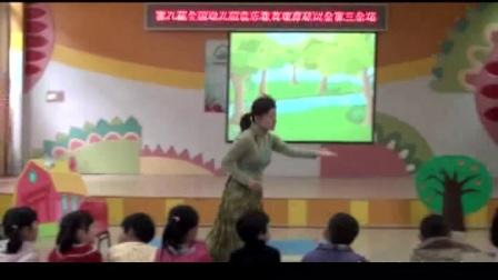 大班舞蹈欣赏《美丽的小孔雀》优质课-福建-陈冠灵