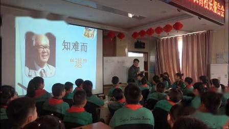 《解决问题-策略》小学数学三年级名师教学视频-特级教师徐长青