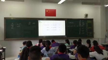 《小数的意义》小学数学五年级名师优质课观摩视频-特级教师翟运胜经典课例