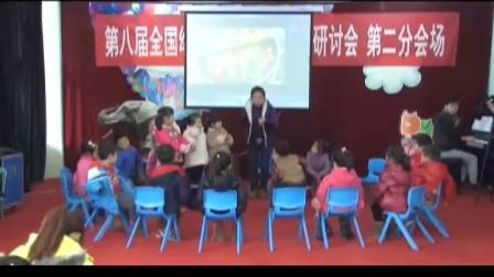 大班歌唱活动《烫火锅》优质课-重庆:杨翠兰