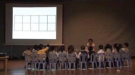 中班 数字宝宝 吴佳瑛 01_幼儿园名师幼儿数学优质课视频