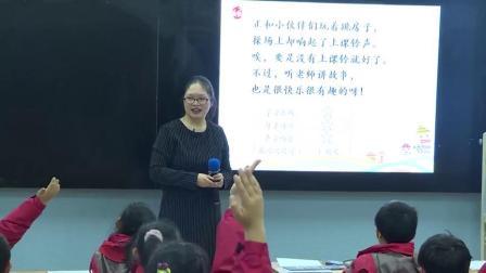 《一个接一个》小学语文一年级名师优质课观摩视频-南京凤凰母语教育科学研究所