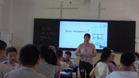 《享受学习》人教版道德与法制七上第二课第二节-作者:小白