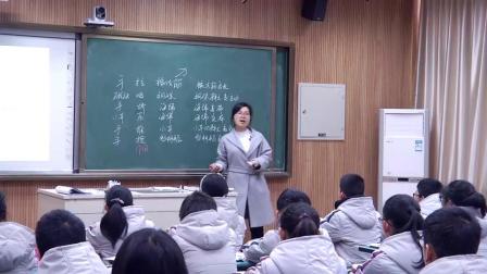 华师大版八上《力》课堂实录教学视频-江秋雁