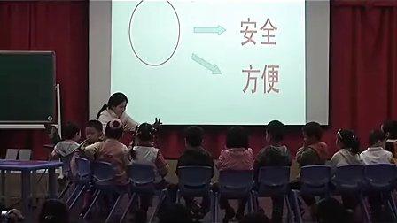 中班探索《圆圆的东西》02_上海幼教名师吴佳瑛示范课例