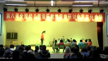 大班律动游戏《快乐身体演奏会》优质课-重庆-王舒娜