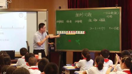 《植树问题》小学数学名师优质课观摩视频-曹宁宁-2017小学数学名师优质课观摩