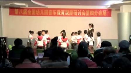 大班歌唱活动《公主的舞会》优质课-西安:赵凯